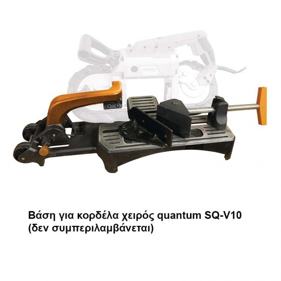 Κορδέλα χειρός quantum SQ-V10